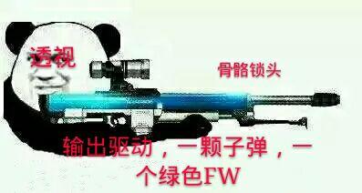 BCD87AC1-97BC-4109-BAA4-0C6A0D3656B6.jpg